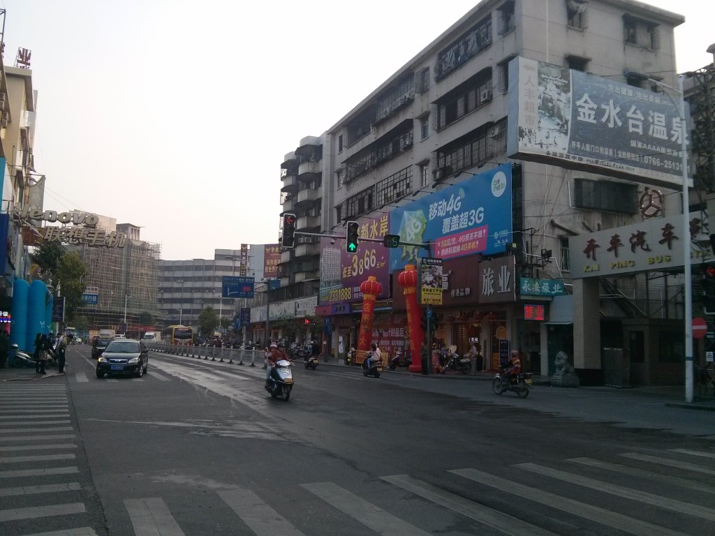 Downtown Hoiping