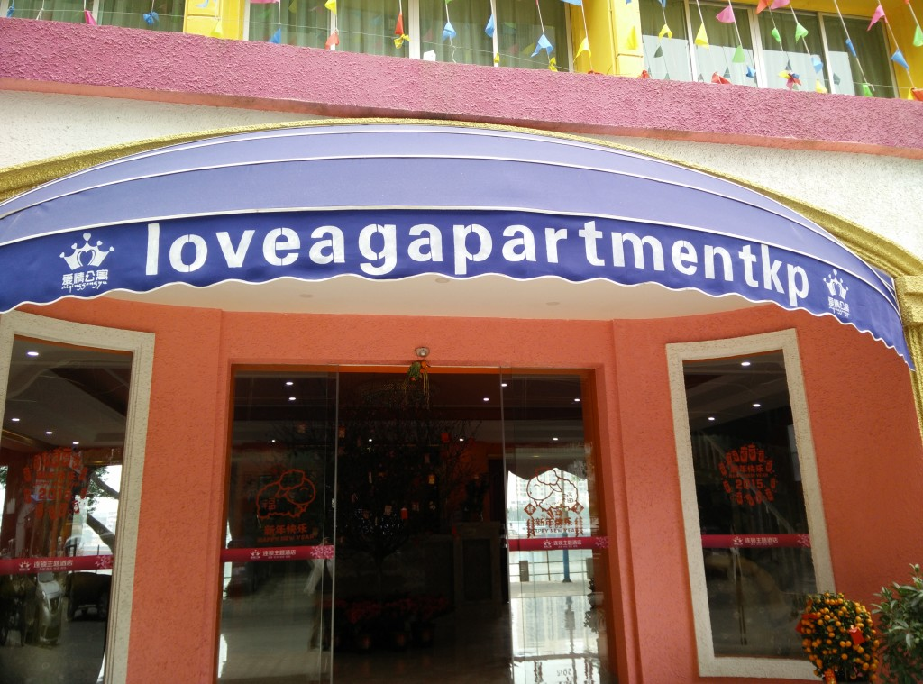 lover apartment