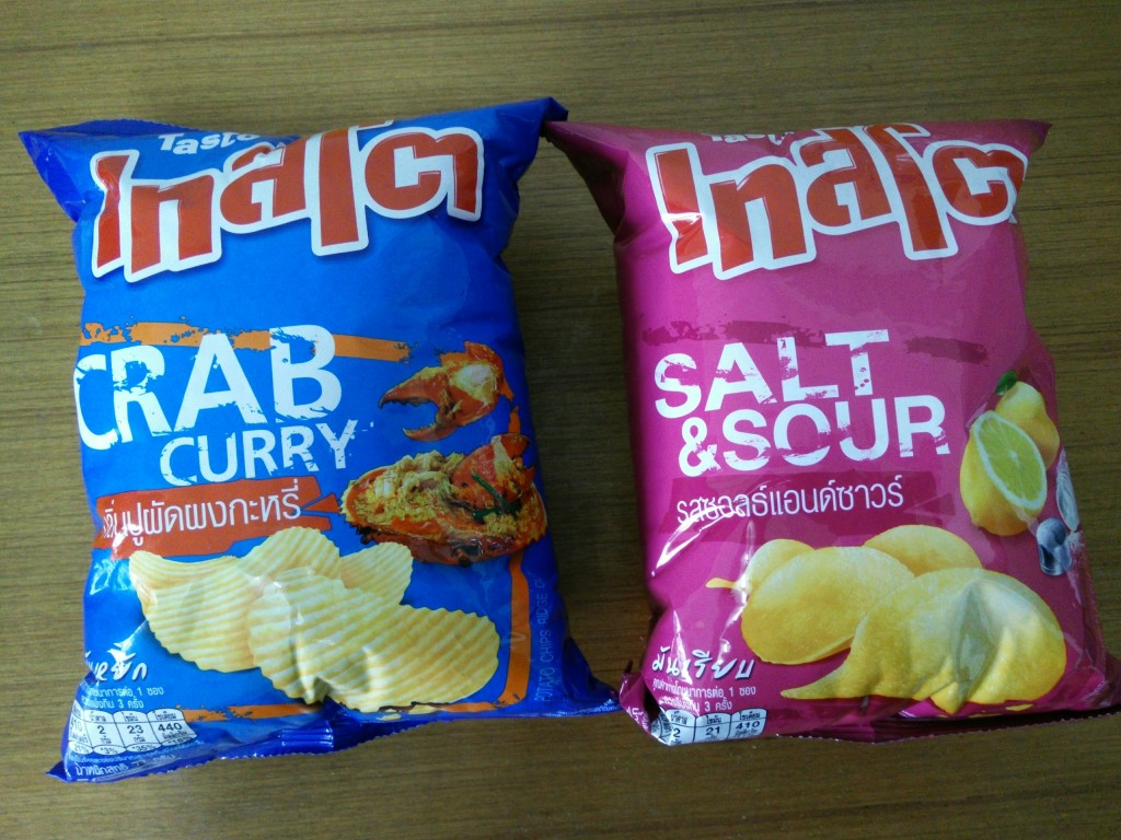 Thai Potato Chips