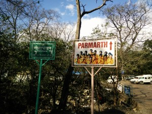ashram sign road marker