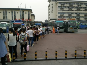 Terracotta Warriors Bus 306 line up