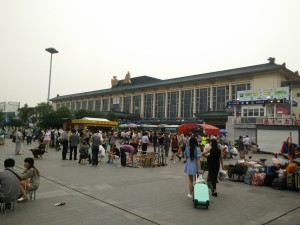 Xian Main Train Station