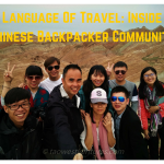 The Language Of Travel: Inside China's Backpacker Community